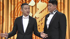 点击观看《2014春晚小品 曹云金 刘云天 相声《说你什么好》》