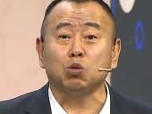 2014辽宁卫视春晚小品 巩汉林潘长江李静《新对缝》