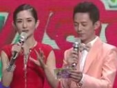 点击观看《湖南卫视2014元宵晚会完整版下》