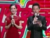 湖南卫视2014元宵晚会完整版中