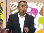 2014春晚快乐时时彩大全 巩汉林潘长江李静《新对缝》