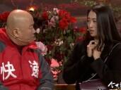 江苏卫视2015春晚 郭冬临黄杨小品《送项链》