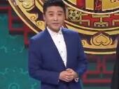 2015央视春晚快乐飞艇《圈子》