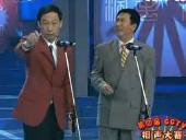 第四届相声大赛相声《我是为你好》高玉庆、牛成志