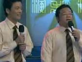 第四届相声大赛相声《喧宾夺主》周卫星、刘澳