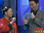 第四届相声大赛相声《我要考学》张露曦、朱少宇