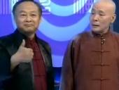 第四届相声大赛相声《戏曲杂谈》王谦祥、李增瑞
