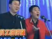 第四届相声大赛相声《老板员工对对碰》尹宏伟、李明需