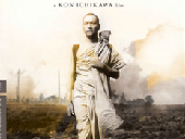 《缅甸的竖琴》完整版