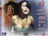 《盲女72小时》高清完整版