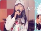 9岁女孩演唱《别找我麻烦》