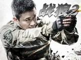 《战狼2》吴京非洲大战精彩合辑