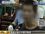 男子盗窃流量3400G 被法院这样判