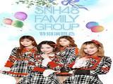 SNH48出道五周年纪念演唱会 纯享版