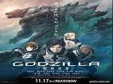 《哥斯拉:怪兽行星》HD超清完整版