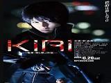 《女杀手KIRI:血腥复仇》HD超清完整版
