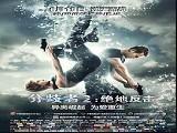 《分歧者2:绝地反击》HD超清完整版