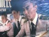 《中国机长》高清完整版无删减中文字幕免费观看