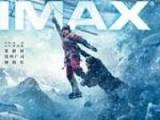 《冰峰暴》HD超清完整版无删减中文字幕