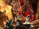 《御天神兽》高清完整版中字无删减免费观看