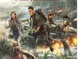 《杀人蜂入侵》HD超清电子游艺中文字幕免费观看