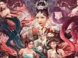 《孙悟空大战盘丝洞》高清完整版免费观看中字无删减