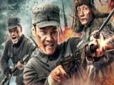 《雪豹之虎啸军魂》HD超清完整版中文字幕