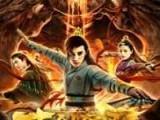 《古剑奇谭之厌火之乱》高清完整版中文字幕