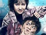 《墨墨的爱情小喜剧》高清完整版免费观看