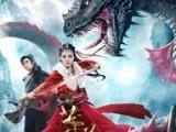 《莽荒纪之神魂剑》高清完整版免费观看
