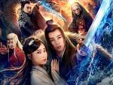 《燕赤霞之镇魔龙女》全高清完整版免费观看无删减中文字幕