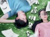 《小透明黛兮2020》HD超清完整版免费观看中文字幕